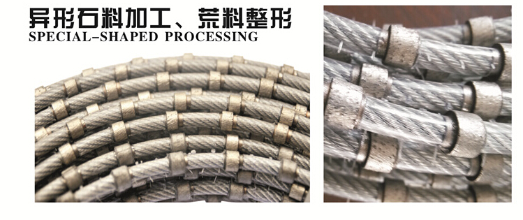 Diamond wire saw for block squaring & profiling - STAMAX DIAMOND ...